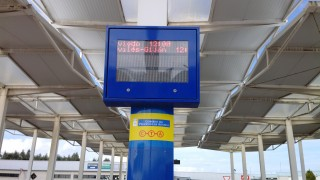 Awarded the contract for the maintenance service of the electronic panels of the CTA